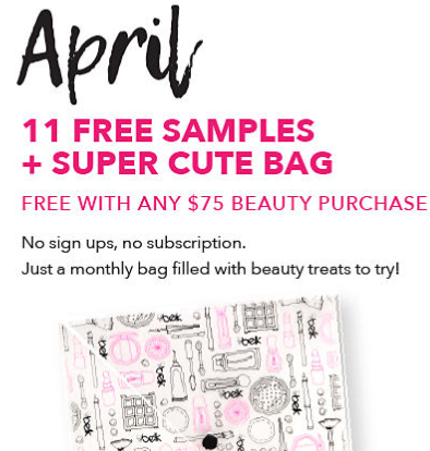Beauty Skin Care Makeup Fragrance Products belk free tote gift bag