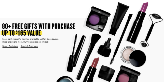 Gift with Purchase Nordstrom 80 icangwp blog july 2018