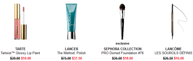 Sephora weekly wow Coupons Promo Codes Coupon Codes Sephora icangwp blog aug 9 2018