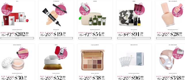 b glowing  beauty sale nov 2018 icangwp beauty blog.png