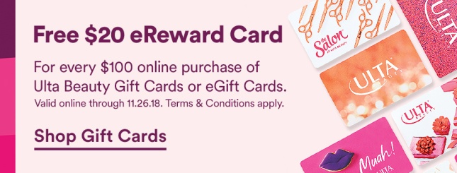 cm18_giftcards