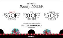 sephora 20 off coupon holiday hooray icangwp blog