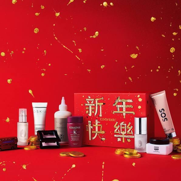 lookfantastic chinese new year beauty box