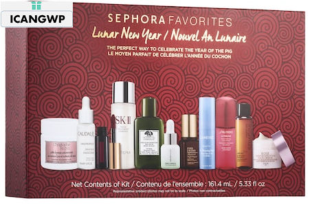 lunar new year kit sephora favorites sephora icangwp beauty blog 2019