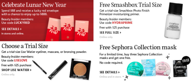 sephora canada chinese new year 2019 icangwp blog