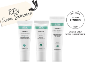 sephora coupon vib rentrio jan 2019 icangwp blog