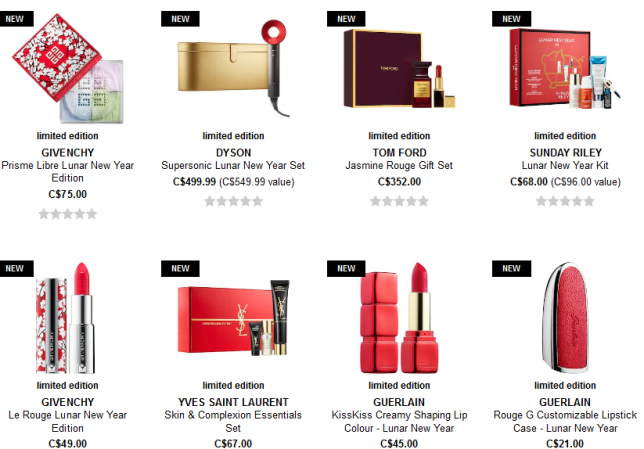 sephora lunar new year gift best luxury gifts in 2018 sephora