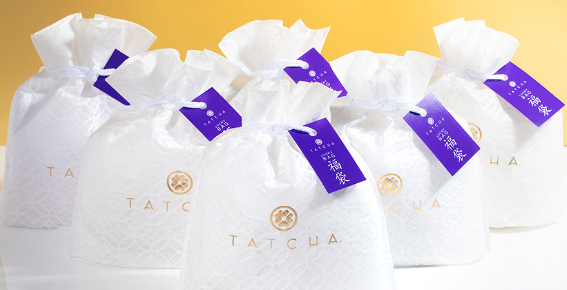 tatcha lucky bag gift over 100 worth of beauty goodies.