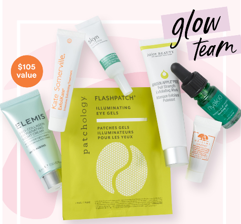 ulta 7pc gift with 60 icangwp blog jan 2019