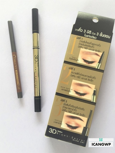 mistine thai makeup review by icangwp blog