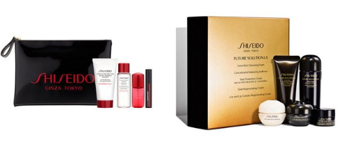 shiseido Yours with any 125 Lancome Purchase Neiman Marcus icangwp blog