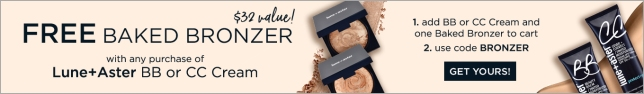 bluemercury free baked bronzer 32 value icangwp blog.jpg