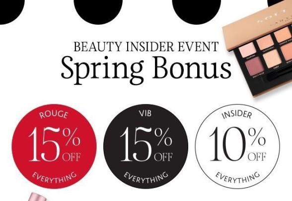 sephora vib sale 2018 icangwp blog.jpg