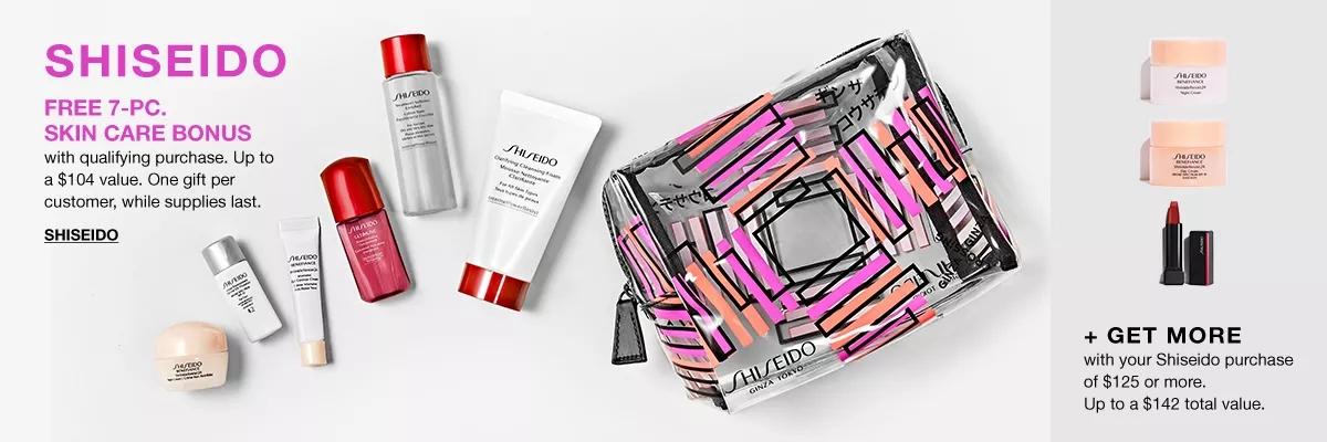 shiseido Gift with Purchase macys 2019 icangwp blog.png