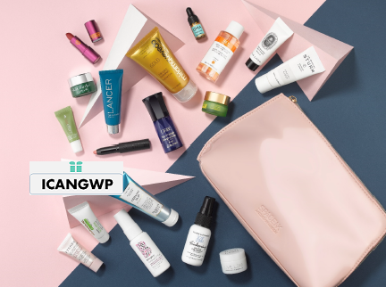 space nk gift with purchase 19pc w 165 icangwp beauyt blog exclusive