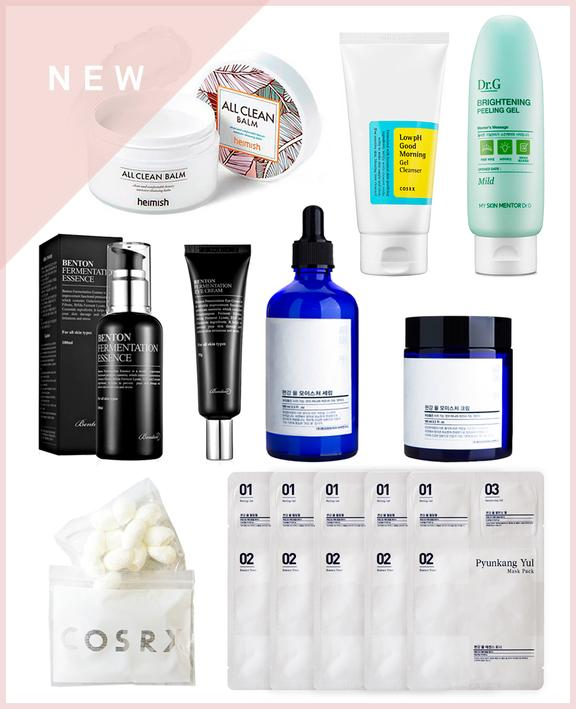 Ohlolly beauty box normal Skin types