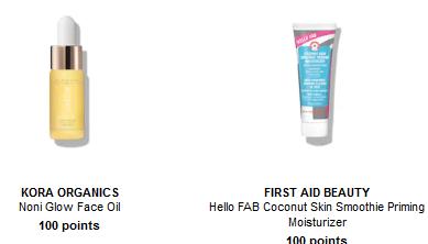 Welcome to the Beauty Insider Rewards Bazaar Sephora 2