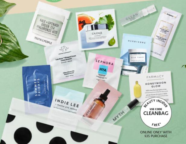 Sephora coupon cleanbag.png