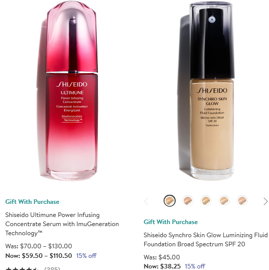 Shiseido Beauty Sale  Discount Perfume  Makeup    More Deals   Nordstrom aug 2019.png