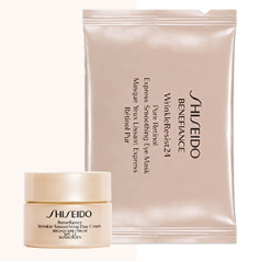 shiseido Gift with Purchase Nordstrom oct 2019