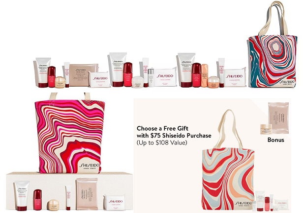 shiseido gwp 2019 icangwp.png