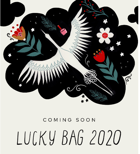 Gmail Get on the early access list for Lucky Bags