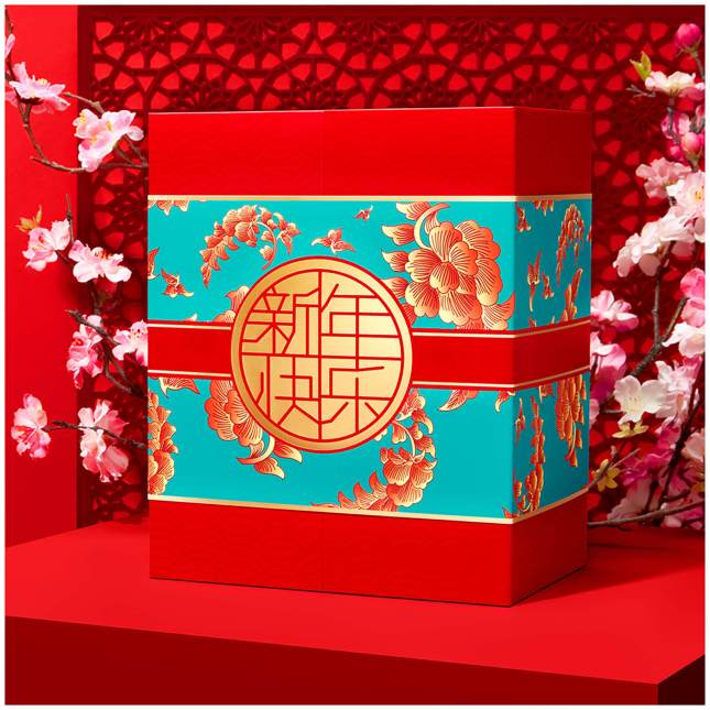 lookfantastic chinese new yera beauty box