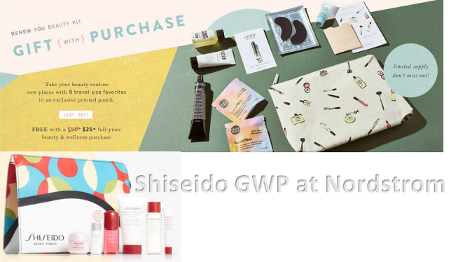 shiseido gwp at nordstrom icangwp 2020