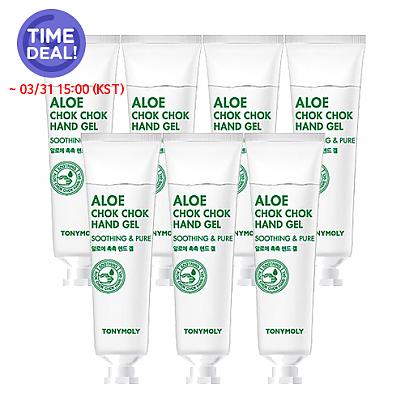 tonymoly hand sanitizer stylekorean icangwp blog
