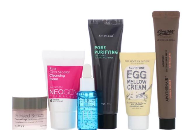 Promotional Products K Beauty Bag V2 8 Piece Set iHerb
