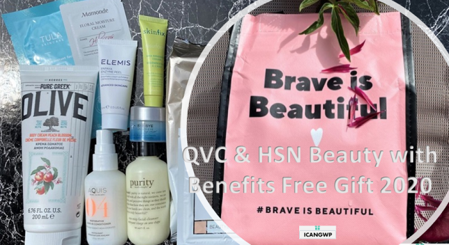 qvc beauty with benefits 2020 free gift icangwp blog