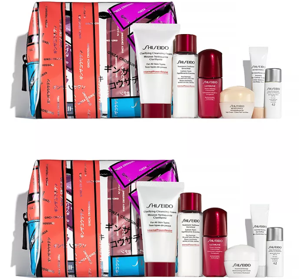 Shiseido Gift with any 75 Shiseido purchase Bloomingdales icangwp