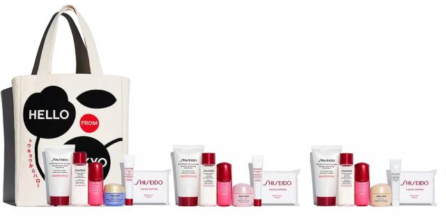 Screenshot_2020-10-21 Shiseido Gift with any $75 Shiseido purchase Choose your set Back to Results - Beauty Cosmetics - Blo[...]