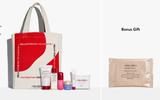 shiseido Gift with Purchase Nordstrom