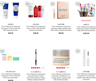 12-02 Gifts with Purchase Ulta Beauty icangwp