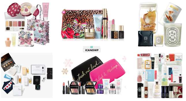 beauty gift with purchase icangwp dec 2020