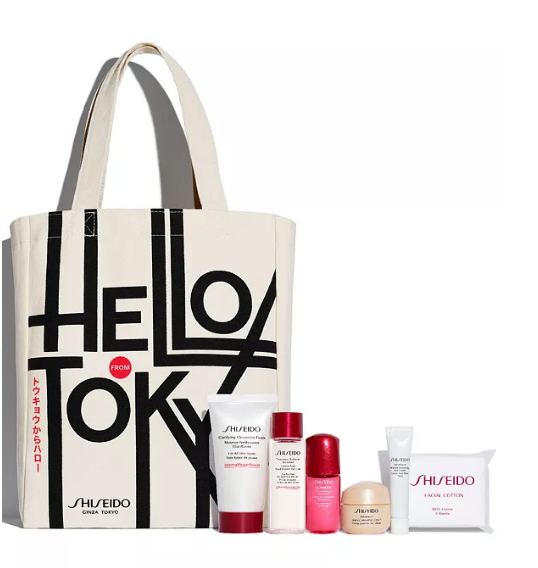 Screenshot_2020-12-12 Shiseido Choose your FREE 7pc gift with any $75 Shiseido purchase (Up to a $114 Value ) Reviews - Sho[...]