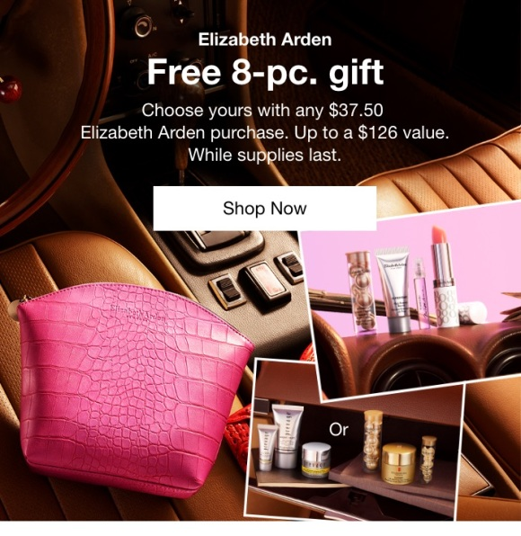 elizabeth arden gift with purchase 2021 icangwp