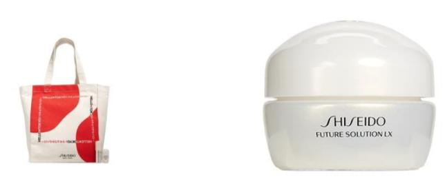 2021-02-08 Nordstrom shiseido Gift with Purchase icangwp