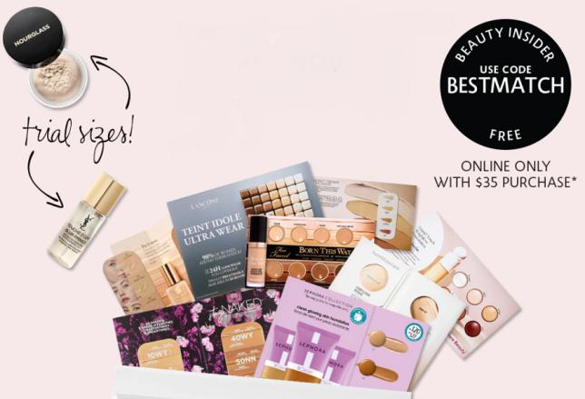 2021-03-19 Beauty Sample Bag Sephora icangwp