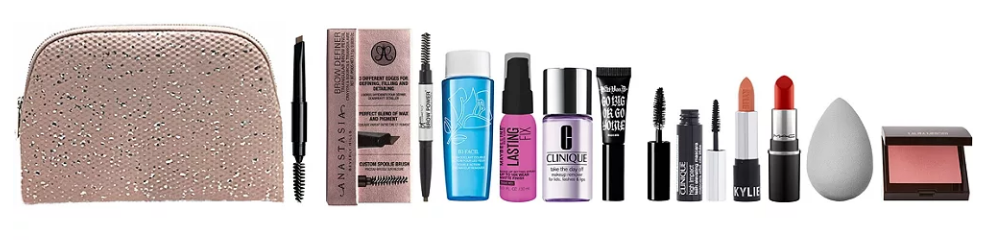 Screenshot_2021-04-23 Variety Free 31 Piece Makeup Beauty Bag with $75 purchase Ulta Beauty icangwp