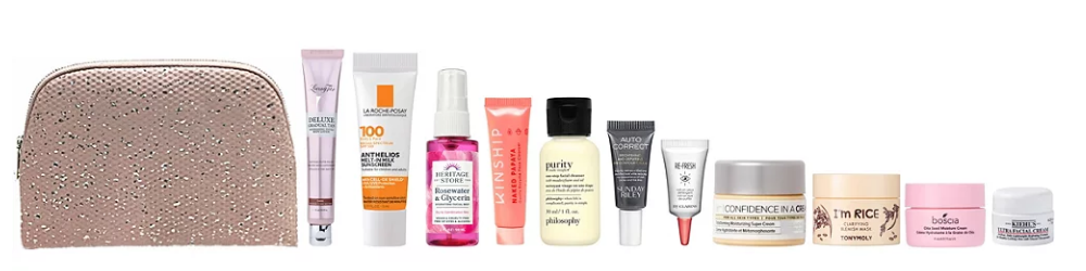 Screenshot_2021-04-23 Variety Free 31 Piece Skin Care Beauty Bag with $75 purchase Ulta Beauty icangwp