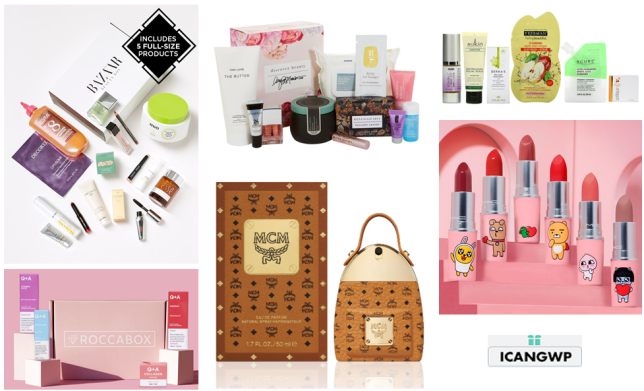 limited edition beauty box icangwp
