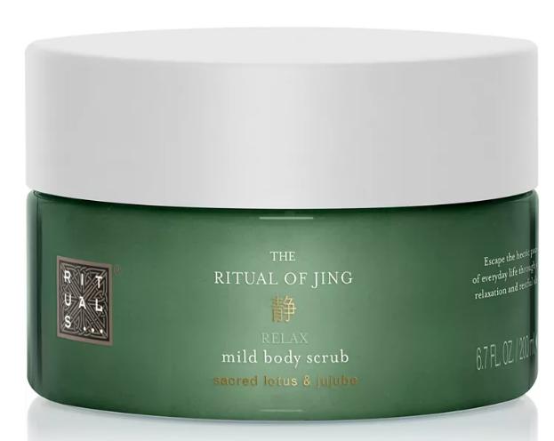 Screenshot_2021-05-31 RITUALS The Ritual Of Jing Body Scrub, 6 7-oz Reviews - All Perfume - Beauty - Macy's icangwp