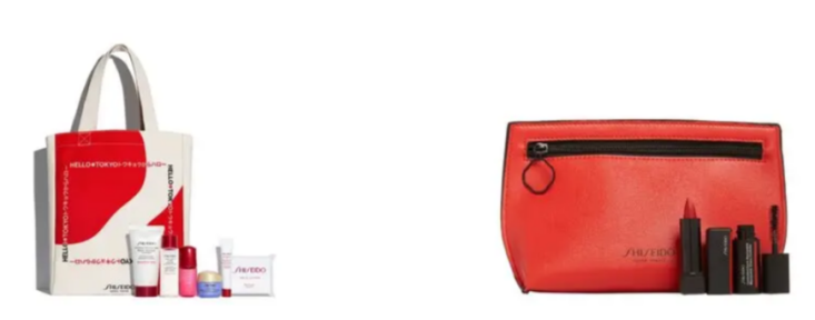 2021-06-07 shiseido Gift with Purchase Nordstrom icangwp
