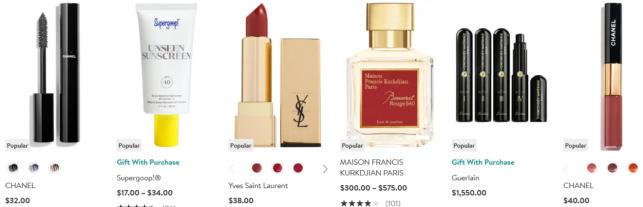Screenshot_2021-06-07 Beauty Fragrance Nordstrom icangwp