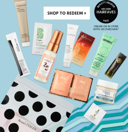 Screenshot 2021-07-04 Beauty Sample Bag Sephora icangwp