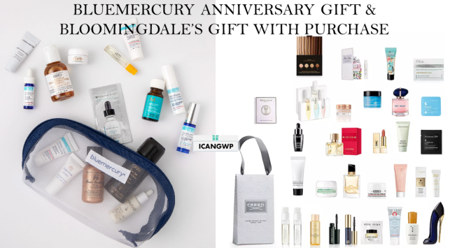 bluemercury anniversary gift with purchase icangwp BLOG